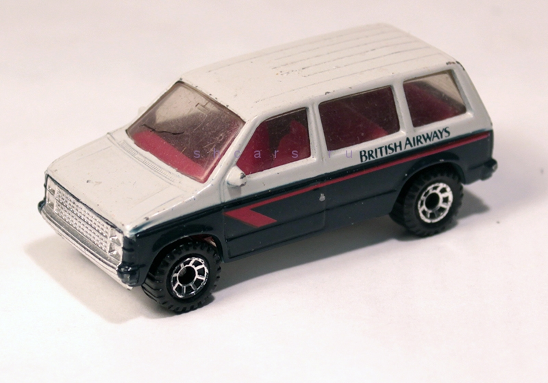 MATCHBOX DODGE Caravan