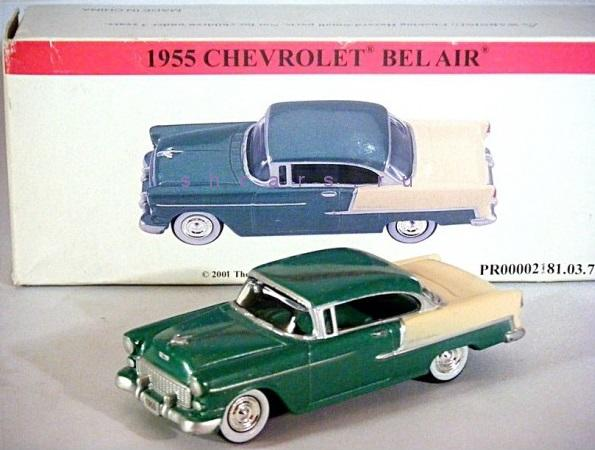 Chevrolet Bel Air 1955 от High Speed